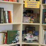 Интерьер современной сельской библиотеки
