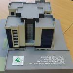 Такие разные библиотеки Иркутска