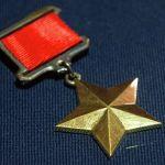 Как поисковая работа библиотекаря привела к Герою Советского Союза