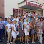 Всероссийский лагерь сельских библиотекарей у Чёрного моря. Часть II
